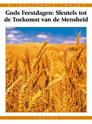 Dutch Bible Study Course, Lesson 12